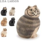 リサ・ラーソン Lisa Larson 置物 ネコ 猫 キャット ミア ミニ 95mm ねこ オブジェ 陶器 インテリア 北欧 フィギュア アンティーク