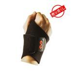 マクダビッド Mcdavid 手首サポーター 451 リストサポート ブラック SPORTMED Wrist Wrap / adjustable Black 左右兼用 リストガード 野球