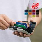 【GWもあすつく】OGON オゴン フランス製 カードホルダー カードケース アルミ STOCKHOLM Classic スキミング防止 蛇腹式 財布 キャッシュレス