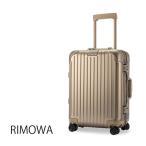 【あすつく】 リモワ RIMOWA オリジナル 925530 キャビン 35L 4輪 機内持ち込み スーツケース Original Cabin