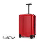 リモワ RIMOWA エッセンシャル ライト キャビン S 31L 機内持ち込み スーツケース Essential Lite