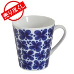 ロールストランド マグカップ モナミ 340ml 0.34L 北欧 食器 スウェーデン マグ 取って付き お洒落 202621 Rorstrand Mon Amie Hard porcelain Mug with handle