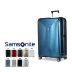 サムソナイト Samsonite スーツケース 94L 軽量 ネオパルス スピナー 75cm 65754 Neopulse SPINNER 75/28 キャリーバッグ