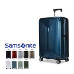 サムソナイト Samsonite スーツケース 74L 軽量 ネオパルス スピナー 69cm 65753 Neopulse SPINNER 69/25 キャリーバッグ