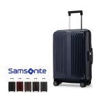 サムソナイト Samsonite スーツケース 38L 軽量 ライトボックス スピナー 55cm 機内持込