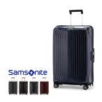 サムソナイト Samsonite スーツケース 75L 軽量 ライトボックス スピナー 69cm 79299