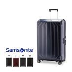 サムソナイト Samsonite スーツケース 98L 軽量 ライトボックス スピナー 75cm 79300