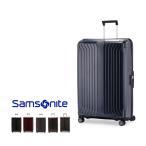 サムソナイト Samsonite スーツケース 124L 軽量 ライトボックス スピナー 81cm 79301