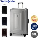 【GWもあすつく】サムソナイト SAMSONITE スーツケース 94L スピナー 75cm Neopulse DLX Spinner 75/28