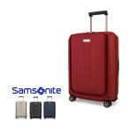 サムソナイト Samsonite スーツケース 40L プロディジー スピナー 55cm 4輪 軽量 74770 Prodigy