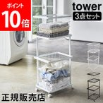 バスラック マグネットバスルーム コーナーおもちゃラック tower タワー 山崎実業 おもちゃ おしゃれ
