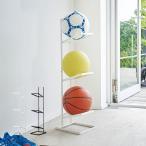 ボールスタンド 3段 tower タワー 山崎実業 ボール収納 ボール置き ボールラック ボール 収納 玄関 遅れてごめんね 母の日