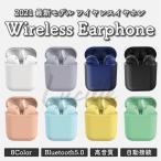 ワイヤレスイヤホン マカロン Bluetooth イヤホン かわいい 両耳 片耳 即日発送