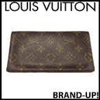 ショッピングVUITTON LOUIS VUITTON ルイヴィトン 長財布 モノグラム ポルトバルール カルクレディ M61823 ブラウン 中古
