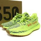 adidas アディダス YEEZY BOOST 350 V2 ZEBRA SEMI FROZEN YELLOW B37572 US7  25.0cm イージーブースト フローズン イエロー