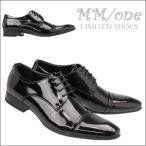 ドレスシューズ メンズ ビジネスシューズ 結婚式 靴 ブライダル エナメル 紳士靴