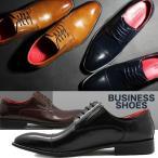 ビジネスシューズ 本革 メンズ 革靴 靴 紳士靴 ロングノーズ ルシウス