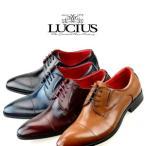 ビジネスシューズ 本革 メンズ 革靴 靴 紳士靴 ドレスシューズ ロングノーズ ブランド ルシウス