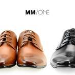 ビジネスシューズ メンズ 本革並 PU革靴 靴 紳士靴 ビジネス靴 ロングノーズ エムエムワン