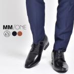 シークレットシューズ メンズ +6cm身長up ビジネスシューズ 背が高くなる靴 紳士靴