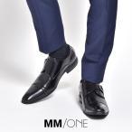 ビジネスシューズ メンズ 本革並 PU革靴 靴 モンクストラップ 紳士靴 ロングノーズ