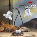 FLT205LU イタリア製テーブルライト