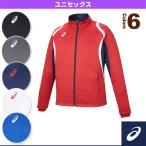 アシックス オールスポーツウェア(メンズ/ユニ) デコトレーニングジャケット/ユニセックス(XAT12D)