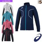 アシックス オールスポーツウェア(メンズ/ユニ) トレーニングジャケット/ユニセックス(XAT300)