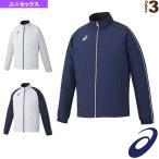 アシックス オールスポーツウェア(メンズ/ユニ) ストレッチクロスジャケット/ユニセックス(XAT534)