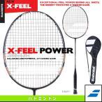 バボラ バドミントンラケット エックスフィール パワー/X-FEEL POWER(BBF602232)
