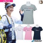 バボラ テニス・バドミントンウェア(レディース)  ショートスリーブシャツ/カラープレイライン/レディース(BTWOJA33)