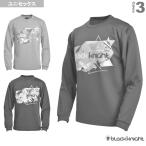 ブラックナイト テニス・バドミントンウェア(メンズ/ユニ)  プラクティスロングTシャツ/ベーシックモデル/ユニセックス(T-9270)