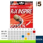 ゴーセン ストリング(単張)  マルチレイド R4X インスパイア/MULTILADE R4X INSPIRE(BS180)バドミントンガット