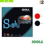 ヨーラ 卓球ラバー ヨーラ サンバテック/JOOLA SAMBA TECH/裏ソフト(70050/70051/70052/70055/70056/70057)