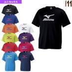 [ミズノ オールスポーツウェア(メンズ/ユニ)]Tシャツ/ユニセックス(32JA6155)
