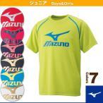 [ミズノ オールスポーツウェア(メンズ/ユニ)]Tシャツ/ジュニア(32JA6420)