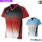 ミズノ テニス・バドミントンウェア(メンズ/ユニ) ゲームシャツ/ユニセックス(72MA8001)