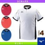 [ミズノ サッカーウェア(メンズ/ユニ)]ゲームシャツ/半袖/ユニセックス(P2JA4001)