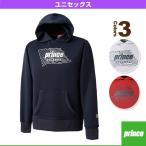 [プリンス テニス・バドミントンウェア(メンズ/ユニ)]フーデッドパーカー/ユニセックス(WU6600)