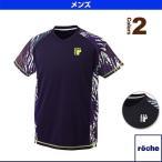 [ローチェ(roche) テニス・バドミントンウェア(メンズ/ユニ)]メンズゲームシャツ/メンズ(R6S04V)