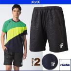 [ローチェ(roche) テニス・バドミントンウェア(メンズ/ユニ)]ハーフパンツ/メンズ(R6S05H)