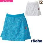 [ローチェ(roche) テニス・バドミントンウェア(レディース)]スコート/レディース(R7S36K)