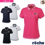 [ローチェ(roche) テニス・バドミントンウェア(レディース)]ポロシャツ/レディース(R7T32S)