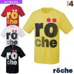 [ローチェ(roche) テニス・バドミントンウェア(メンズ/ユニ)]ローチェ センターロゴTシャツ/ユニセックス(R7TU2T)