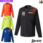スリクソン テニス・バドミントンウェア(メンズ/ユニ)  ロングスリーブTシャツ/ユニセックス(SDL-8742)テニスウェア男性用