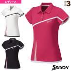スリクソン テニス・バドミントンウェア(レディース)  ポロシャツ/レディース(SDP-1541W)テニスウェア女性用