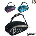 スリクソン テニスバッグ ミニチュアラケットバッグ(SPC2831)
