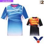 ヴィクター テニス・バドミントンウェア(メンズ/ユニ)  ゲームシャツ/国際トップ選手着用モデル/ユニセックス(T-5000)