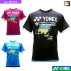 luckpiece_ynx-yob18330