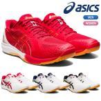 アシックス asics バレーボール シューズ ROTE JAPAN LYTE FF 2 ローテジャパンライト2 1053A028 ローカット